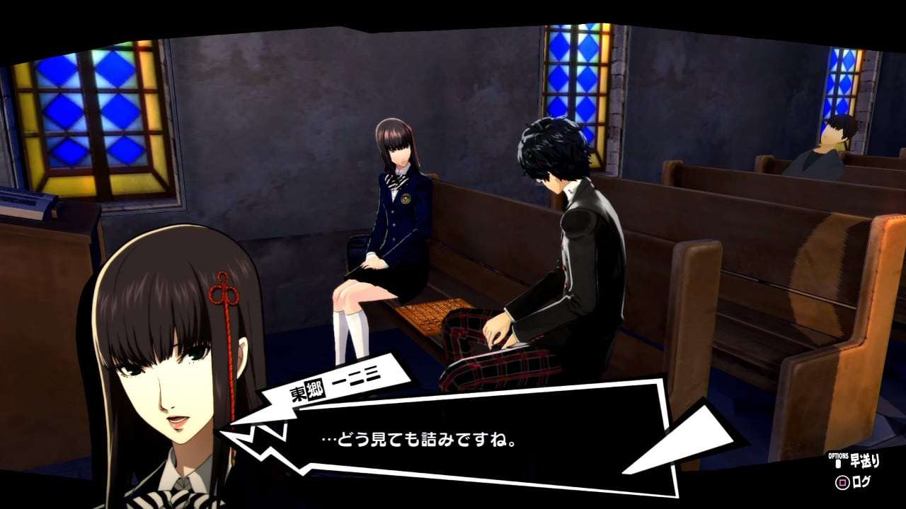 Seven New Persona 5 Cooperation Characters Trailers