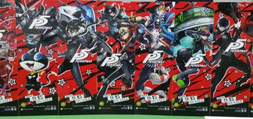 P5 Characters Promo