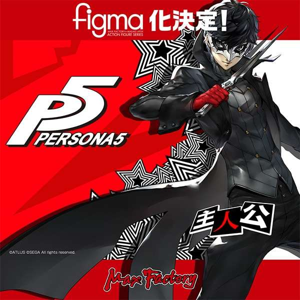 P5 MC Figure Max Factory