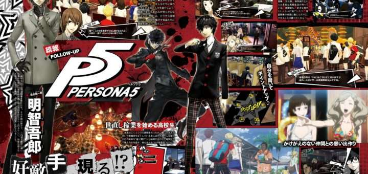 P5 Scan 1
