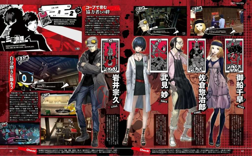 P5 Scan 2