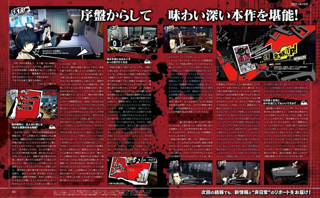 P5 Scan 4