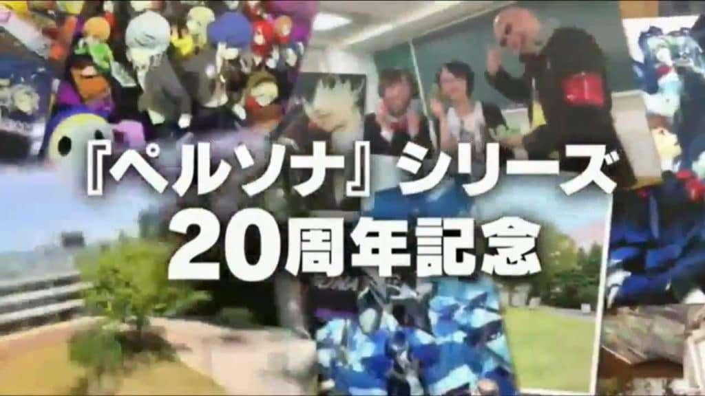 Persona 20th Festival