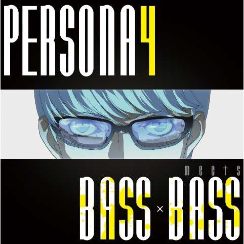 Persona 4 Bass x Bass Cover