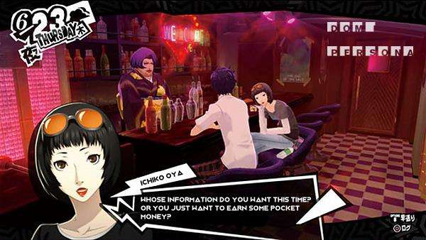 Persona 5 Translated Screens (12)