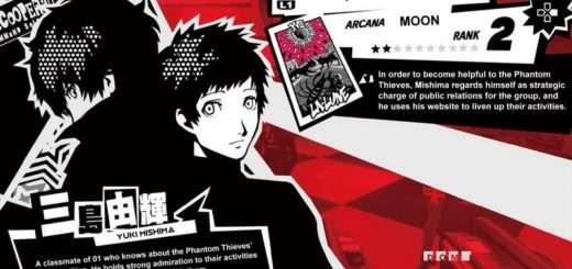 Persona 5 Translated Screens (6)