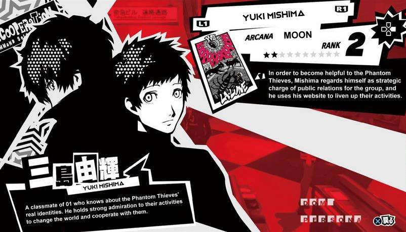 Persona 5 Translated Screens (6)