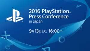 2016 PlayStation Conference
