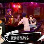 "Persona 5's ""Thieves Alliance"" Online Systems Detailed"