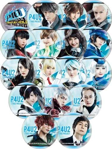 P4U2 Can Badges