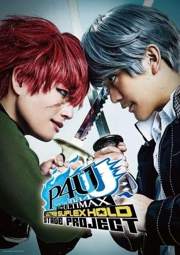 P4U2 DVD