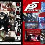 Persona 5 High-res Famitsu Scans Feature New Art, Online Functionality