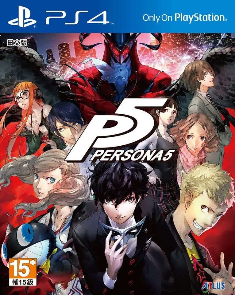 P5 China cover art