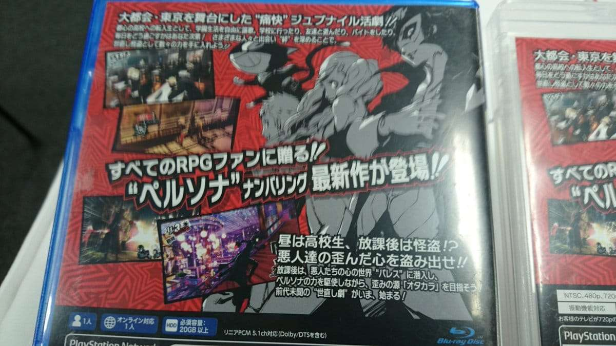 Persona 5 Requires 20GB to Install on PS4, 4.6GB on PS3, Save Data Details