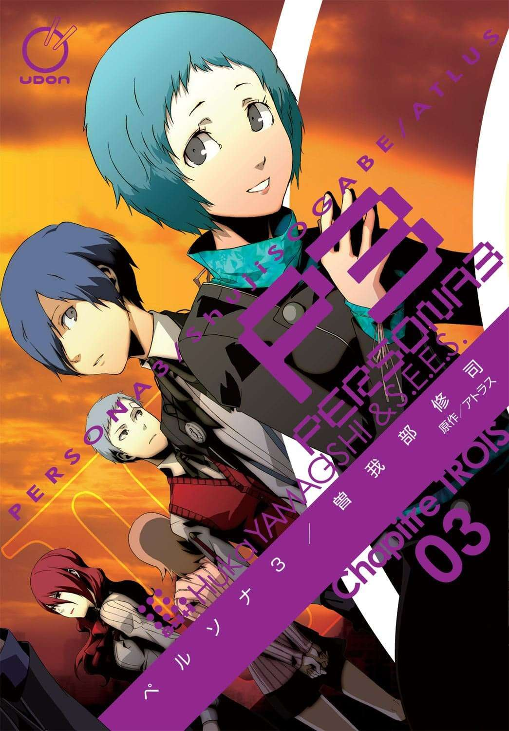 English Releases for Persona 4 Manga Vol  5-6, Persona 3