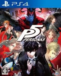 Persona 5 Box Art JP