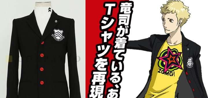 Shin Megami Tensei Shujin Academy Persona 5 Shujin High School Inspired Mug