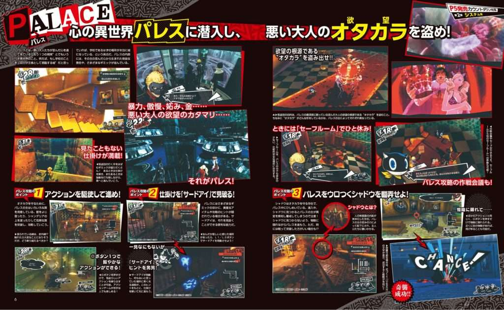 Persona 5 DPS Scans 2