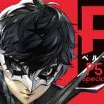 Persona Magazine P5 Special 2016 Issue Detailed