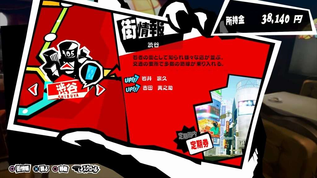 Persona Director Katsura Hashino Interview About Development - Japan map persona 4