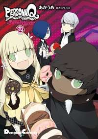 Persona Q Roundabout 2 Cover