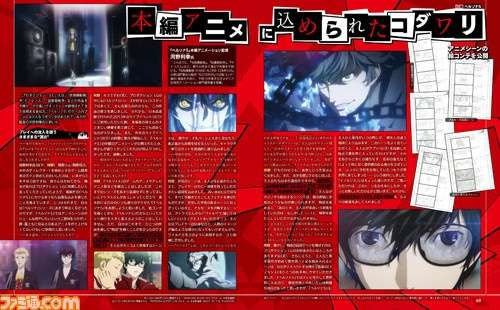 Production IG Persona 5