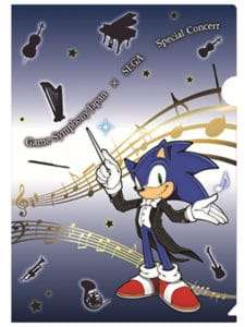 Sonic Clear File