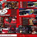 Persona 5 Famitsu Preview features Mementos Dungeons, Persona Fusion