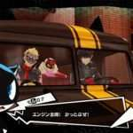 Persona 5 Screenshots Show Mementos and the Velvet Room