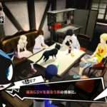 Persona 5 Pre-Release Live Stream via Famitsu Official Live on September 8