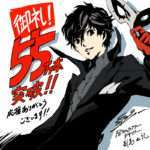 Persona 5 Has Shipped Over 550,000 Copies in Japan