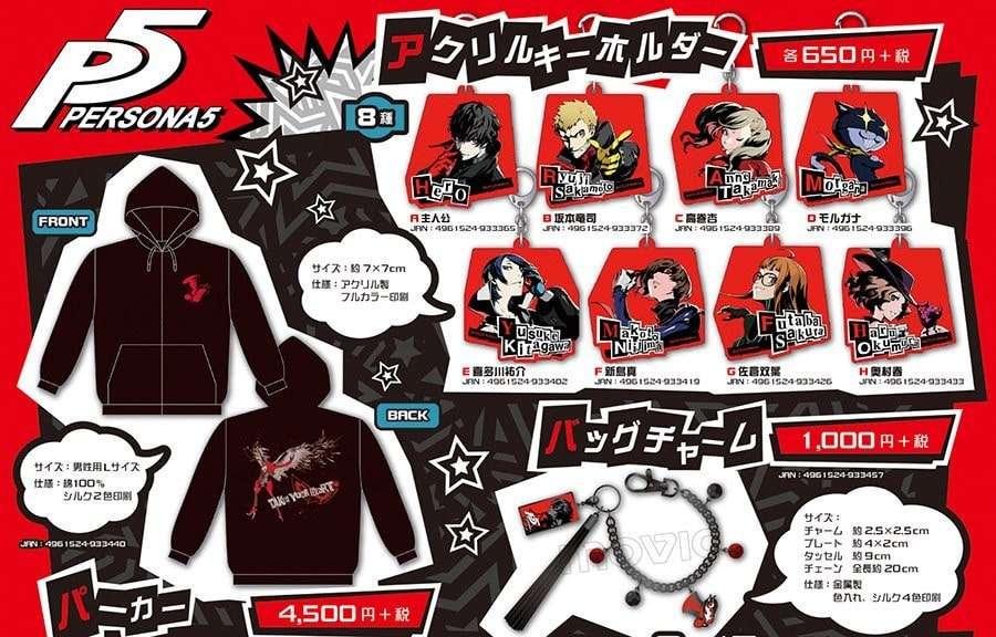 Animate P5 Merchandise