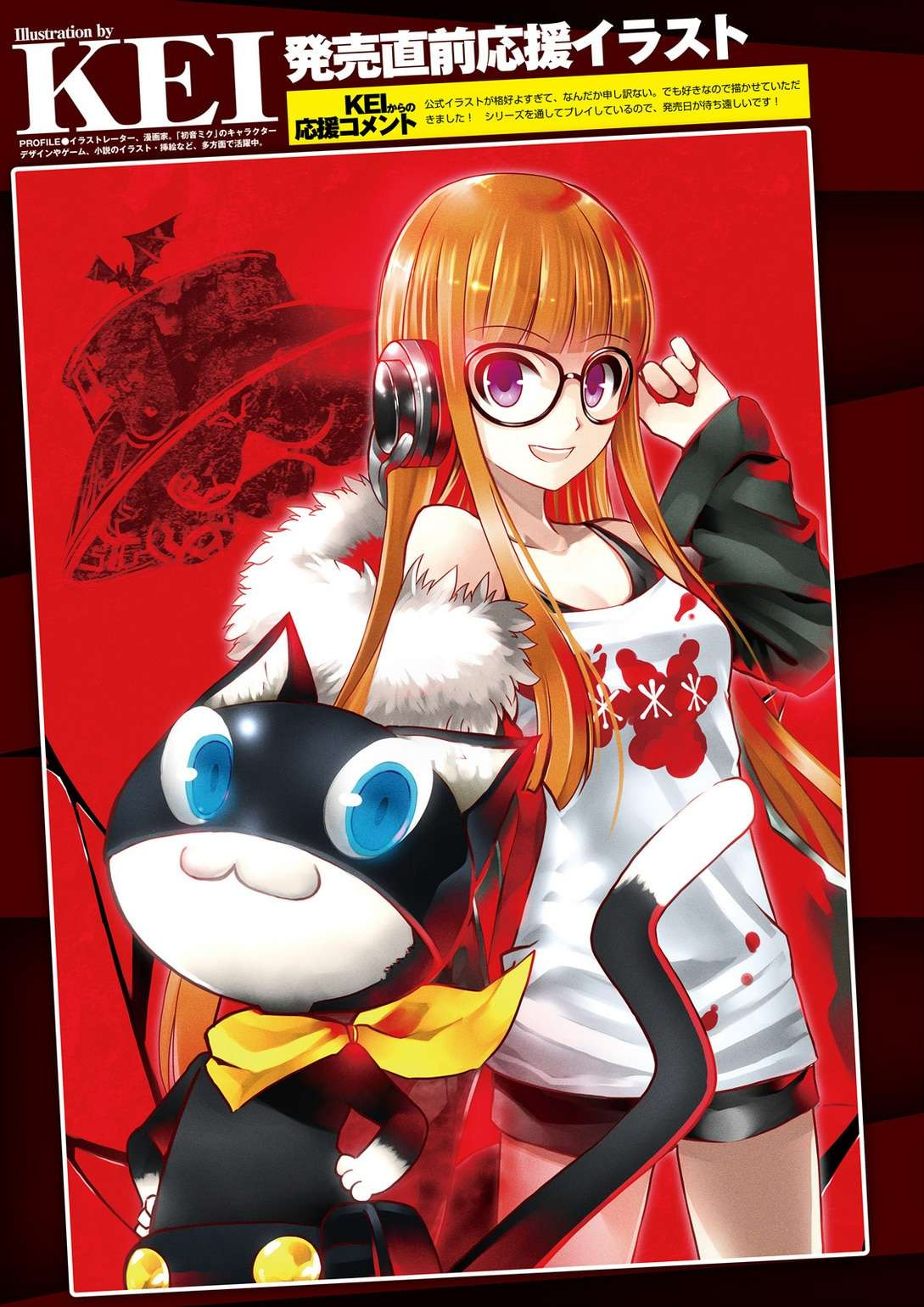 Persona Q2 special edition Europe Version