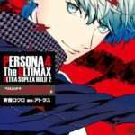 Persona 4 Arena Ultimax Manga Volume 2 Cover