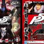 Persona 5 High-res Famitsu Scans Feature New Screenshots and Developer Interview