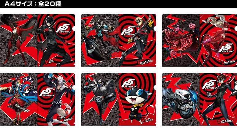 P5 Clear Files 1
