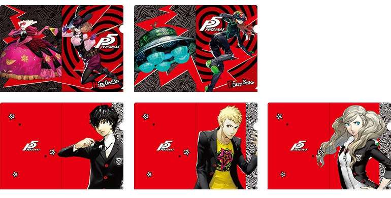 P5 Clear Files 2