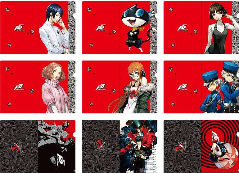 P5 Clear Files 3