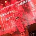 Persona 5 Lyn Inaizumi Live Mini Concert