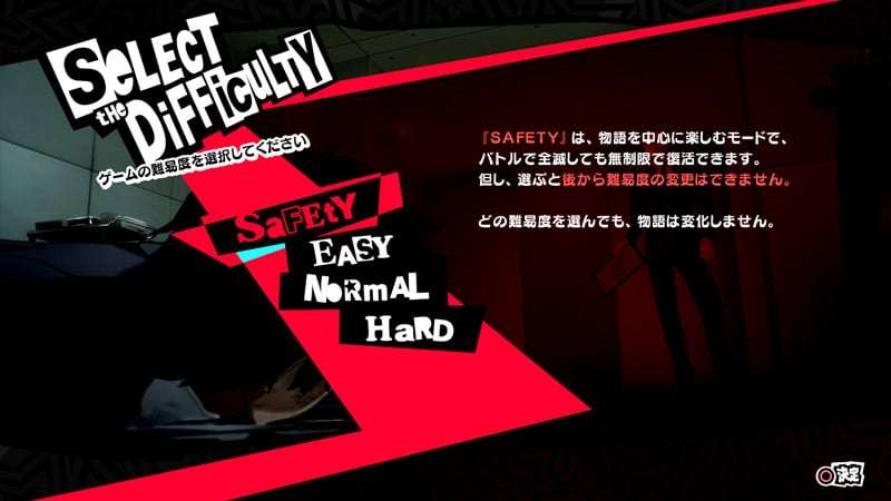 P5 Difficulty Settings