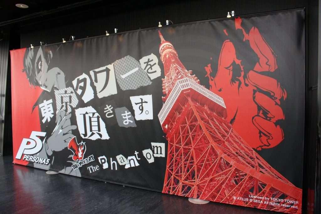 P5 Exhibition 10