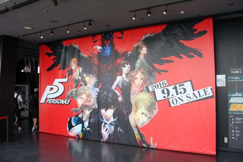 P5 Exhibition 11