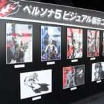 Persona 5 Art Gallery in Tokyo Tower Pictures [Update]