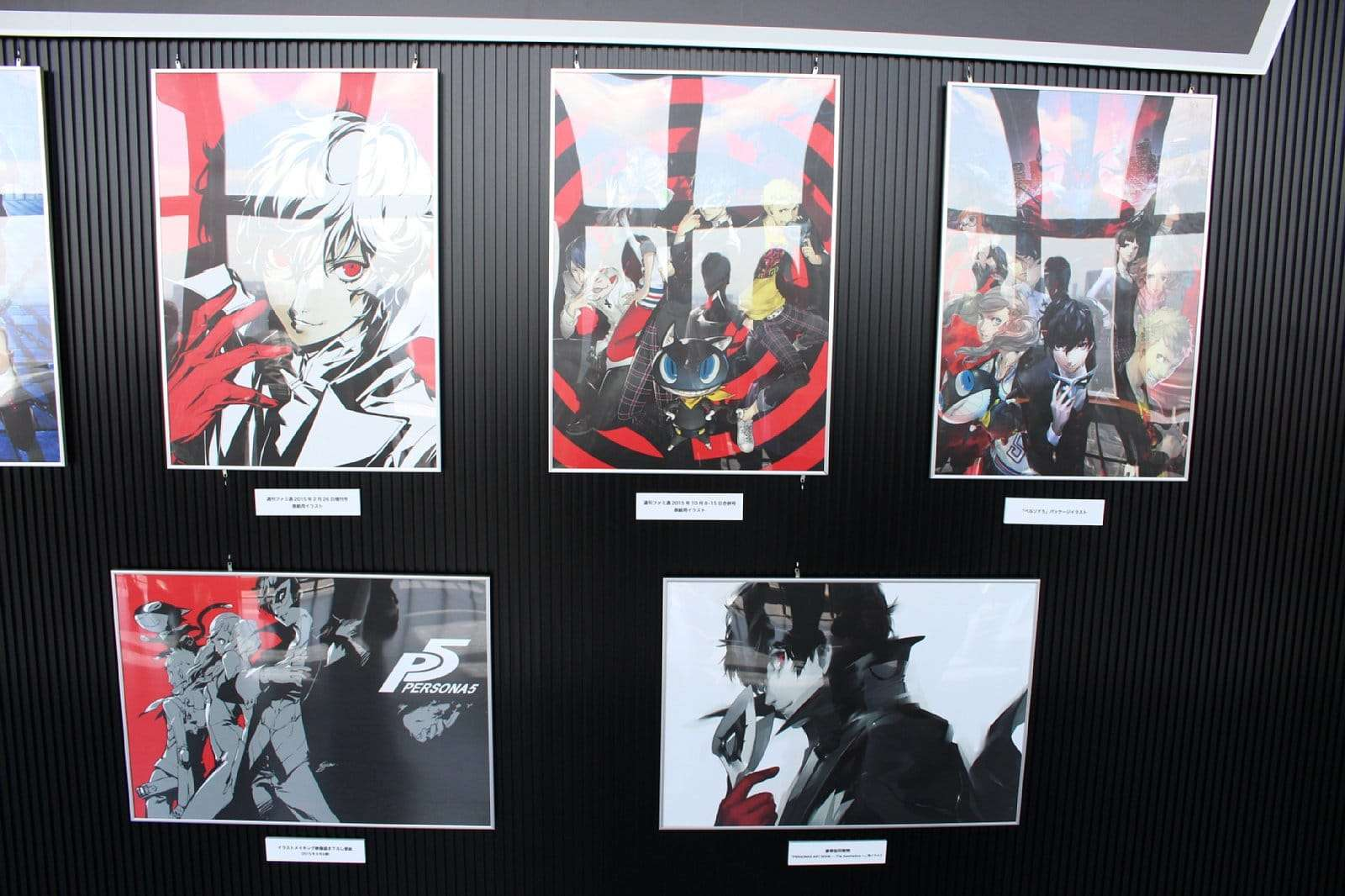 Various Visuals Are Placed In A Persona 5 Exhibition Corner One Of Them Is The Cover Art Book Bundled With Limited Edition Which Can Be Seen