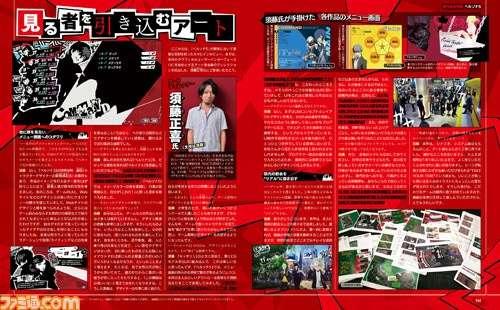 P5 Famitsu 1