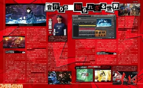 P5 Famitsu 2