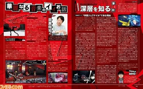 P5 Famitsu 3