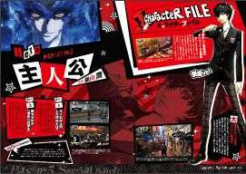 P5 Preview 1