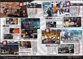 P5 Preview 2