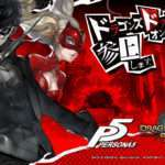 Persona 5 and Dragon's Dogma Online Collaboration Details